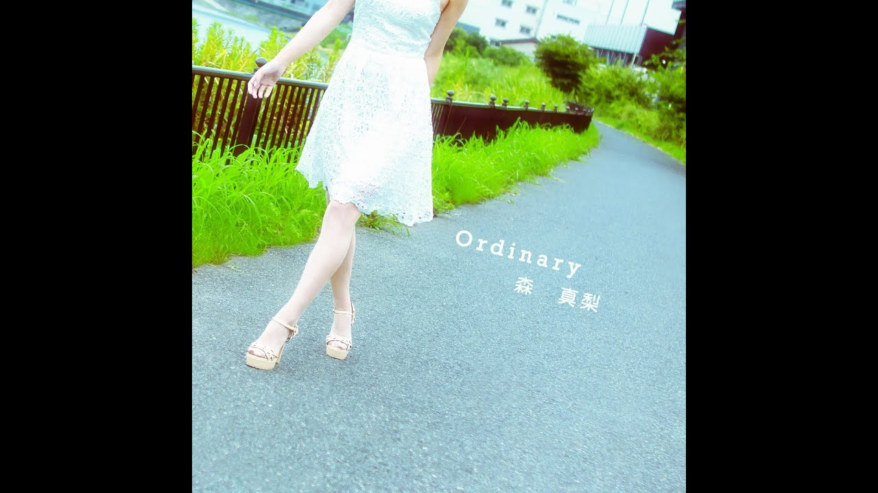 画像: 【Music Video】 森 真梨 / Ordinary youtu.be