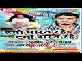 Light Bart Rahe Ego Mart Rahe Mix By Dj Ganesh Ramgopalpur