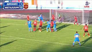 Динамо Бк - Металлург - 1:0. Обзор