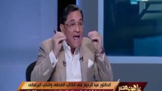 على هوى مصر - د. عبد الرحيم يعرض مكالمة لعمرو موسى حول استخدام صحفيين!