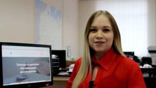 видео Online сервис помощи студентам