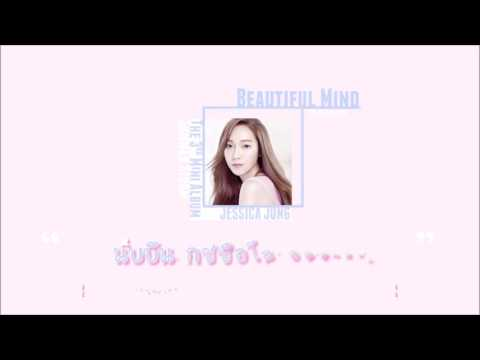 [KARAOKE/THAISUB] Beautiful Mind - Jessica (제시카)