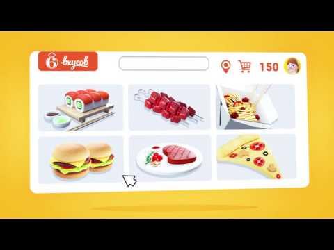Вся правда о службе доставки суши и пиццы!из YouTube · С высокой четкостью · Длительность: 9 мин46 с  · Просмотры: более 12.000 · отправлено: 31.01.2013 · кем отправлено: TheVideoSakura