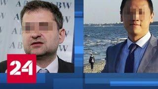 Скандал с Huawei: вслед за Канадой сотрудник китайской компании задержан в Польше - Россия 24