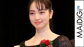 小松菜奈、「キネ旬」新人女優賞 10代最後の撮影で「血を吐くんじゃないかと」 「第90回キネマ旬報ベスト・テン」表彰式