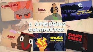 ANIMACRIANÇA - Lendas Brasileiras   6 episódios completos