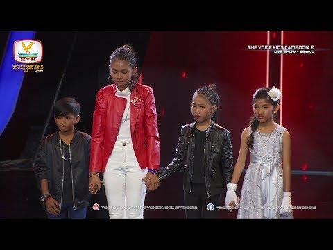 វគ្គប្រកាសលទ្ធផល (Live Show Week 1 | The Voice Kids Cambodia Season 2)