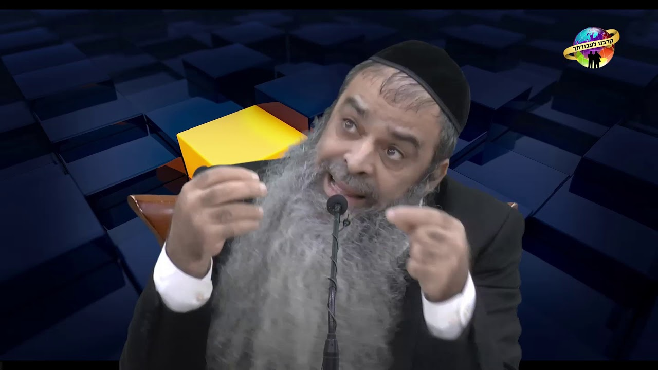 היהודי הוא יחודי