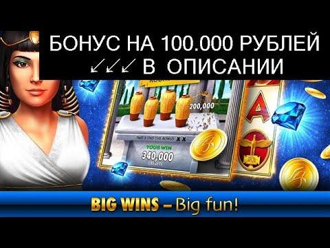 Игры онлайн бесплатно казино вулкан