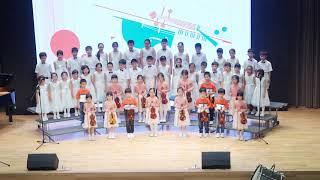 Publication Date: 2019-07-13 | Video Title: 東華三院黃士心小學弦樂團2019
