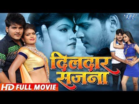 Dildar Sajna (Bhojpuri Full Movie) - Arvind Akela Kallu, Nisha Dubey | Superhit Bhojpuri Film 2017