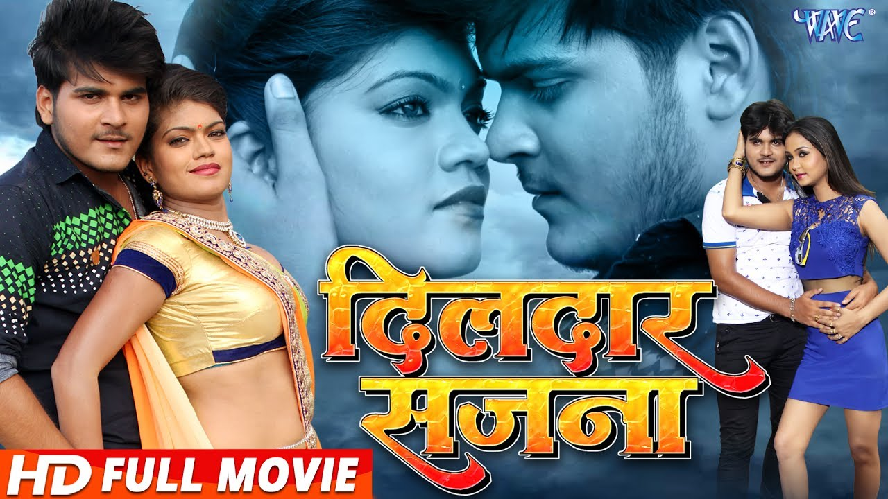 bhojpuri gana new movie download