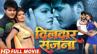 Video Dildar Sajna (Bhojpuri Full Movie) - Arvind Akela Kallu, Nisha Dubey | Superhit Bhojpuri Film 2017 download MP3, 3GP, MP4, WEBM, AVI, FLV Oktober 2017