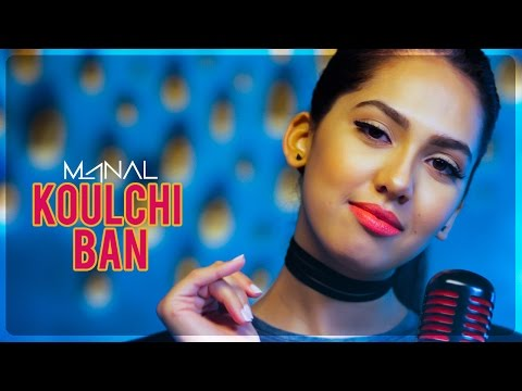 Manal - Koulchi Ban  (The Music Video)