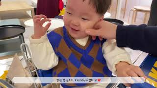 VLOG/ 기흥이케아,아기와의일상,판교백화점,다이슨에어…