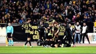 Dínamo de Kiev vs AEK Atenas - Goals & Highlights - Europa League