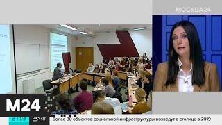 Фото Историку Олегу Соколову предъявили обвинение в убийстве аспирантки - Москва 24