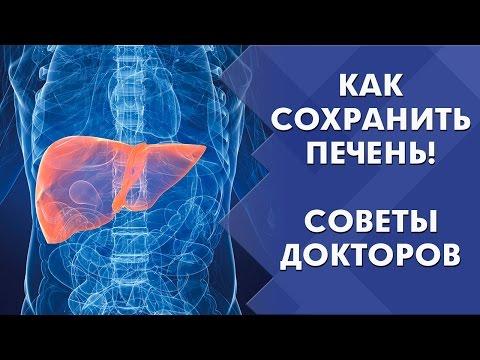 Карсил - лекарственный препарат при заболеваниях печени