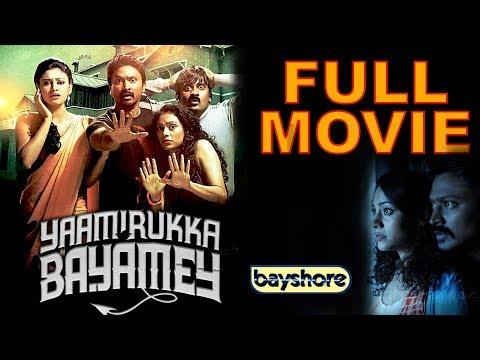 Yaamirukka Bayamey Tamil Full Movie