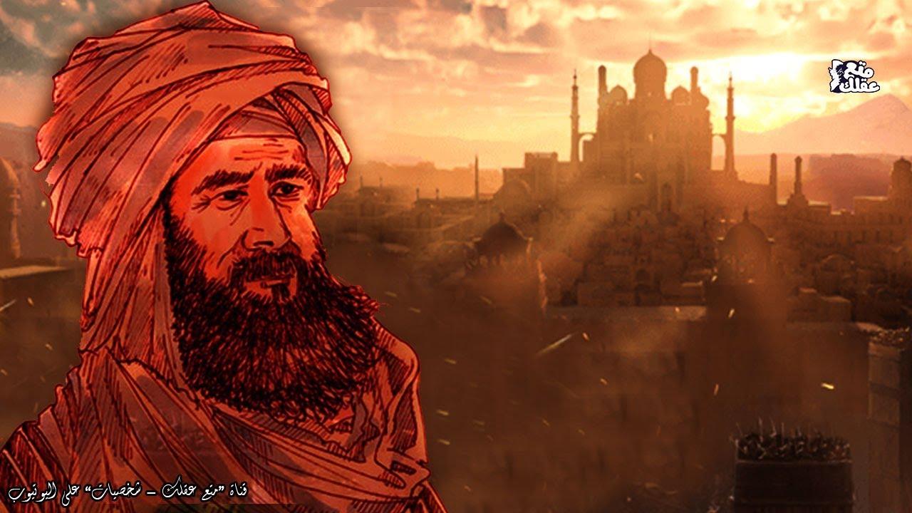 الطغرانى   استاذ الشعر والكيمياء الذى لم ينصفه التاريخ !!