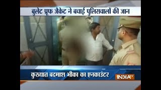 Wanted criminal with Rs 50 thousand bounty on head killed in Aligarh encounter