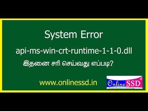 Api-ms-win-crt-runtime-l1-1-0.dll Is Missing Windows 7 In Tamil