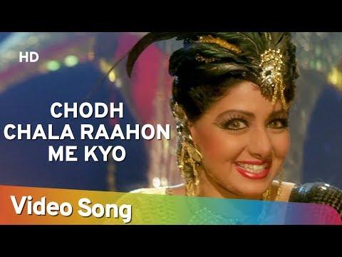 Chodh Chala Raahon Me Kyo | Pathar Ke Insan (1990) | Sridevi | Vinod Khanna | Alisha Chinoy Hits