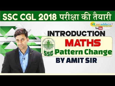 SSC CGL| Introduction To Mathematics & Pattern Change |Amit Pandey
