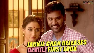 Jackie Chan To Releases The First Look Of  Devi(L) | Prabhu Deva, Tamannaah