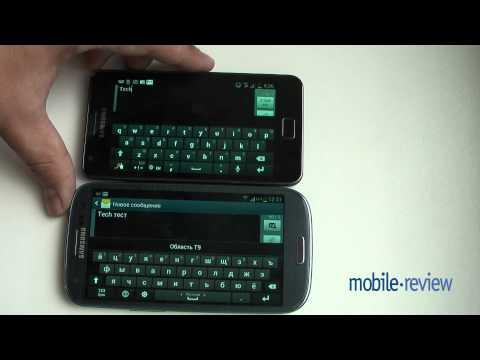 Сравнение Samsung Galaxy S2 и S3
