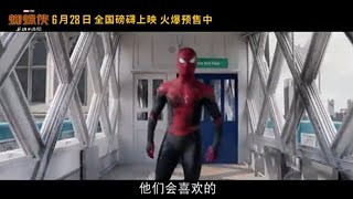 Spiderman far from home spider man damaged suit TV spot