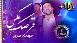 T-Stage - Mix Qarsak Song - Mehdi Farukh / تی استیج - آهنگ قرصک مکس از مهدی فرخ