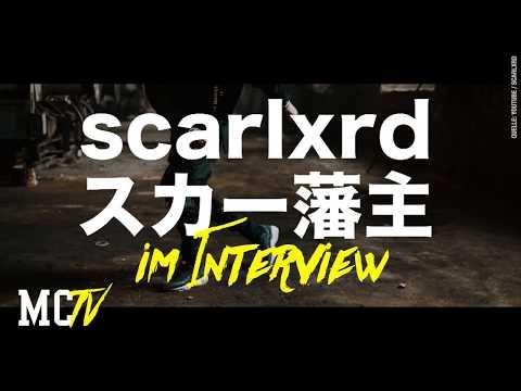 Baixar scarlxrd interview - Download scarlxrd interview | DL