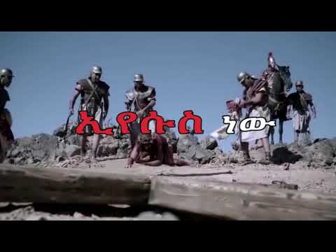 በረከት ተስፋዬ - ታይልኝ 2010 (bebreket tesfaye) new song tayelegne 2018 video