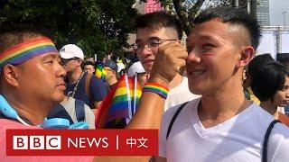 台北同志大遊行:【現場直播】通過同性婚姻後 台北首次同志大遊行