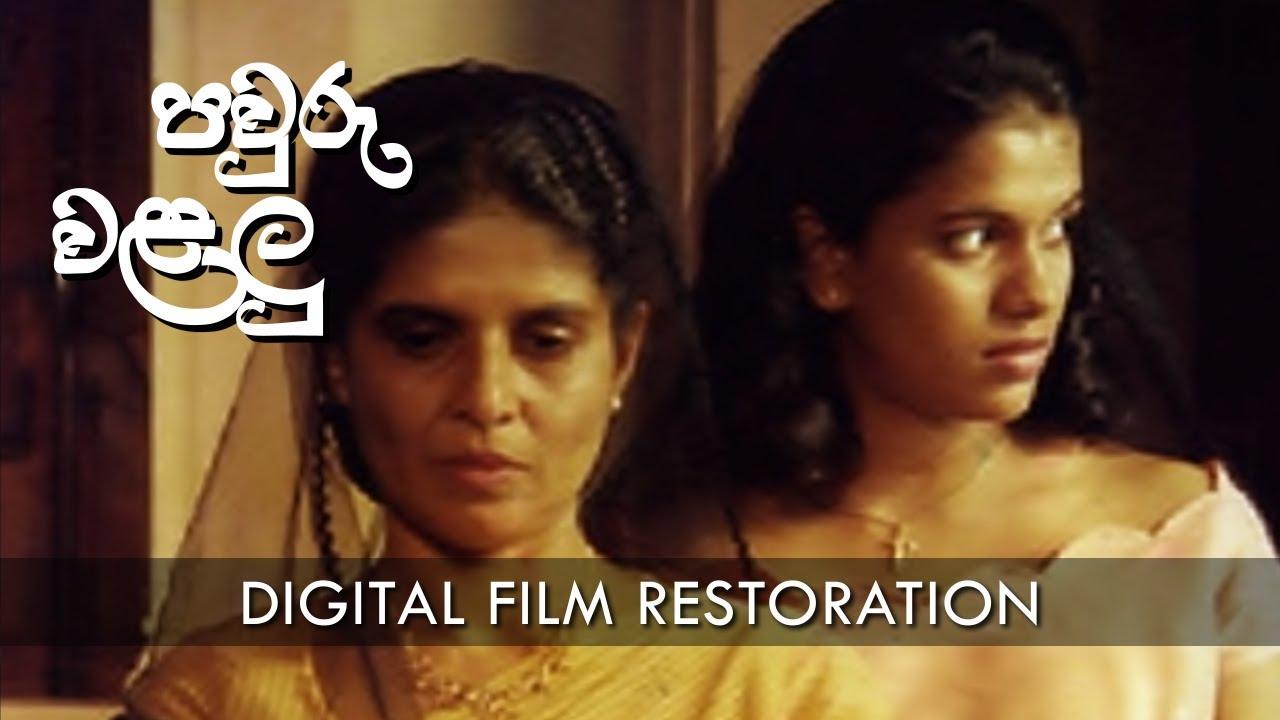 Download Pawru Walalu (1997) | Digital Film Restoration