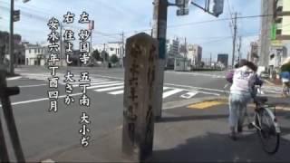 与謝野晶子生家跡からザビエル公園を経て、小西行長屋敷址まで歩きまし...