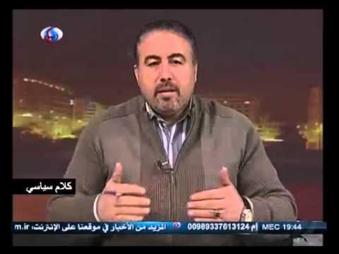 طارق عجيب - قناة العالم - برنامج العين الاسرائيلية   العالم 01 12 2014  ALALAM Tarek Ajib