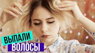 видео Как восстановить сожженные краской волосы?