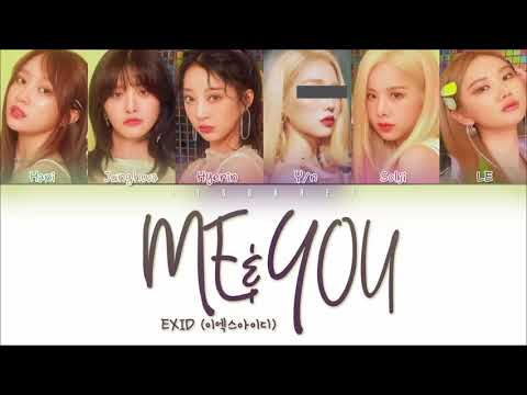 EXID「Me&You」[6 Members Ver.] (Color Coded Lyrics Eng/Rom/Han/가사)
