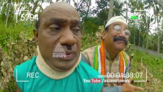 Munshi 25/10/16 Munshi On Chandy Indicted In Solar Scam By Bengaluru Court