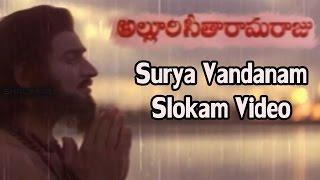 Alluri Seetharama Raju || Surya Vandanam Slokam Video || Krishna, Vijaya Nirmala