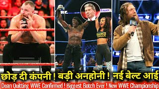 Dean Leaving WWE ! New Title ! R-Truth Botch ! WWE Smack down live 29th January 2019 Highlights,