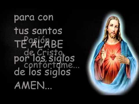 Alma de Cristo - Musica Catolica
