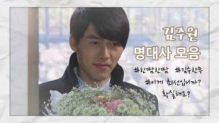 [현빈/Hyun Bin] 시크릿 가든 김주원 (김똘추)…