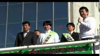 橋下 大阪維新の会 維新の党 2015年03月27日.