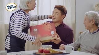 2019 靚星演員作品:Move Free Ultra 益節 加強型迷你錠 給你3倍保護力【爸爸 莊岳】