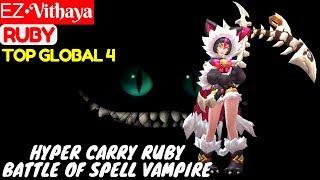 Hyper Carry Ruby. Battle Of Spell Vampire [Top Global 4 Ruby]   ᎬᏃ•Vithaya Ruby Mobile Legend