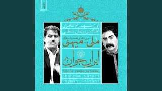 Iran-E Javan (For Orchestra and Singing Version)