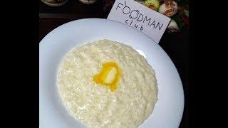 Рисовая каша на молоке: рецепт от Foodman.club